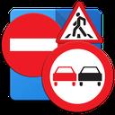 آموزش قوانین راهنمایی و رانندگی