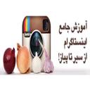 Garlic and onions Instagram