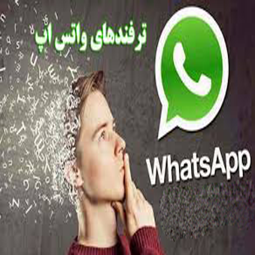 Everything from WhatsApp