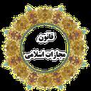 mojazat-eslami