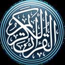 قرآن کریم  با قابلیت جستجو کلمات