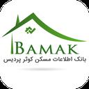 Bamak