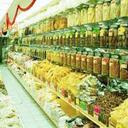 بانک داروهای گیاهی