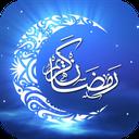 دعاهای روز های ماه رمضان(صوتی)
