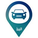 بازار خودرو البرز(خرید و فروش)