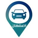 Esfahan car sell