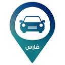 بازار خودرو فارس(خرید و فروش)