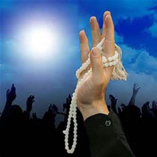 برنامه کلیات دعاها به همراه صوت برای اندروید