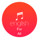 انگلیسی برای همه