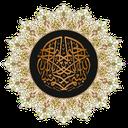 Sajadieh with audio Persian