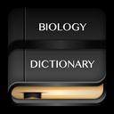 دیکشنری زیست شناسی(جدید)