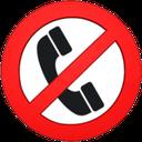 بلاک تماس ها و پیامک