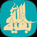100 پرسش و پاسخ پیرامون امام زمان