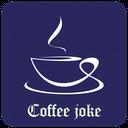 کافه جوک