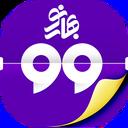 تقویم  99 فارسی بهار نو