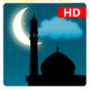 رمضان - ماه بندگی 2