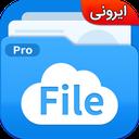 file manager+فایل منیجر