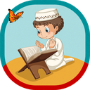 باغ مینو (قرآن کودکان)