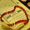 قرآن هوشمند2018