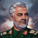 قفل امضایی سردار سلیمانی