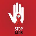 پیشگیری و درمان ایدز