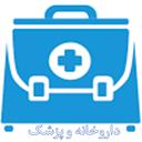 داروخانه و پزشک