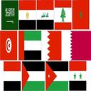 دیکشنری فارسی به انگلیسی و بلعکس
