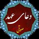 doaahd