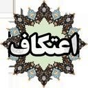 اعتکاف ماه رجب (اعمال،احکام)