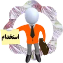Gozinesh_Ahkam