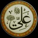 Thousands of hadiths