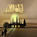 pray in ghadr night