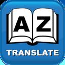 مترجم افلاین زبان انگلیسی به فارسی