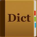 فرهنگ لغت