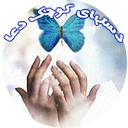 دستهای کوچک دعا