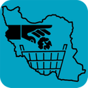 ایران منهای زباله