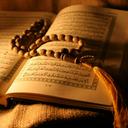 دعای عدیله
