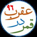 qamaraqrab96