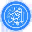 اسرار نماز و تعقیبات