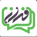 پنل اس ام اس Faraz SMS