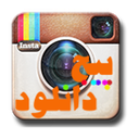 Page downloader Instagram