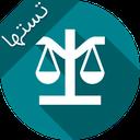 قانون آ.د.م و تستها