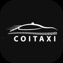 کویی تاکسی | راننده
