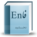 Nakhshid Mini Dictionary