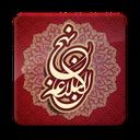 Nahjul Balagha Arabic,English,Per