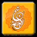 Semons of Imam 'Ali