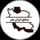 مبلمان اداری ایران هنر