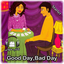 کتاب صوتی زبان Good Day, Bad Day