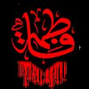 fatemih 97
