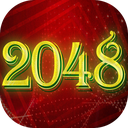 The Easiest Game 2048